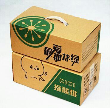 陕西西安翠香猕猴桃 70~90克