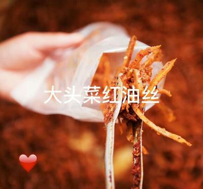 四川乐山腌制大头菜