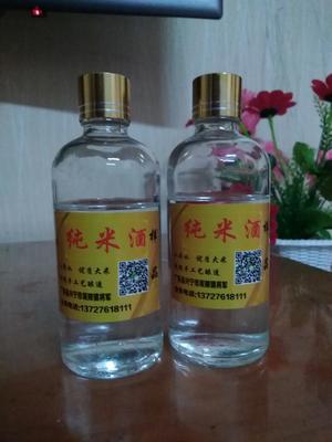这是一张关于小锅酒 50度以上 5年以上的产品图片