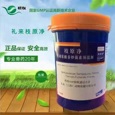 广东广州粉剂兽药