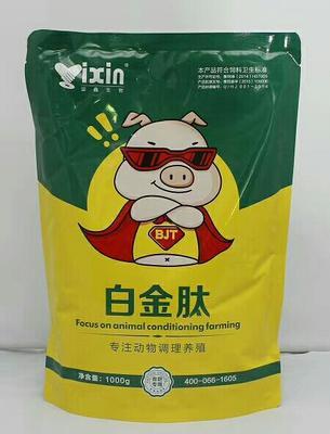 上海上海闵行猪催肥饲料添加剂