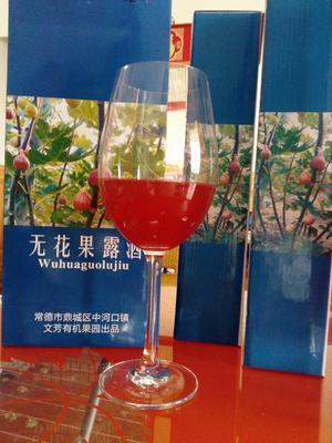 湖南常德葡萄酒