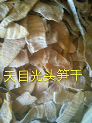 河南郑州惠济区黄笋干 散装 1年