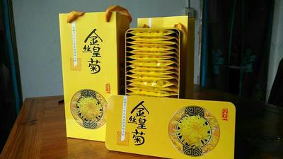 安徽黄山金丝皇菊 礼盒装 1年以下 特级