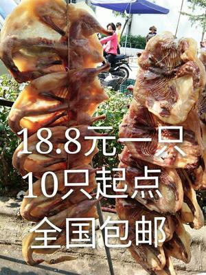 广东阳江腊鸭 散装 半年 腊制品 腊鸭