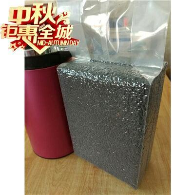 陕西省汉中市洋县有机黑米