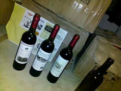 广西贺州葡萄酒