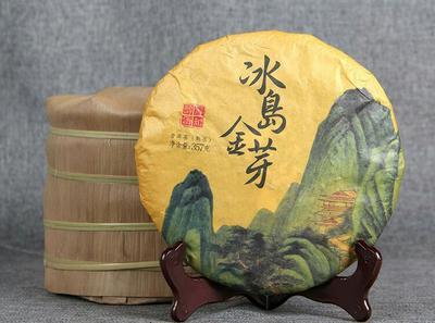 这是一张关于勐库古树茶 盒装 特级的产品图片