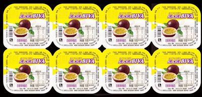 广西崇左凭祥市老酸奶 2-3个月 阴凉干燥处