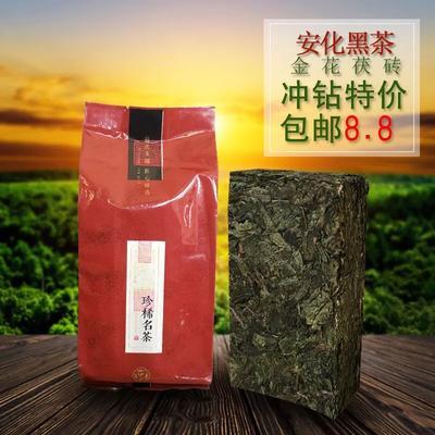 湖南益阳安化黑茶 盒装 恒温长期保存 二级