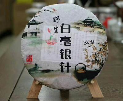 云南丽江福鼎白茶 袋装 恒温长期保存 特级