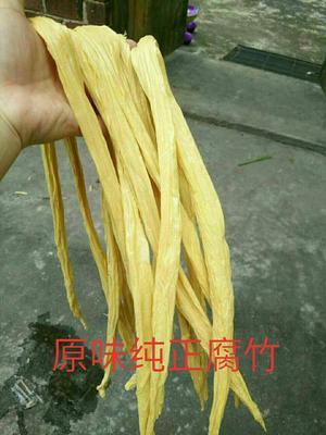 河南郑州腐竹
