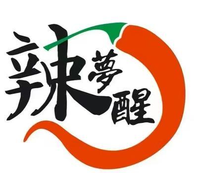 贵州遵义特色豆豉