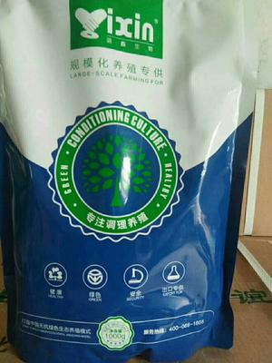 上海上海闵行牛羊催肥剂