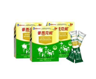 陕西西安莲湖区羊奶 18-24个月 阴凉干燥处