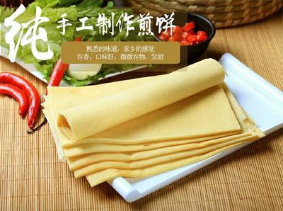 山东临沂手工小米软煎饼 1个月