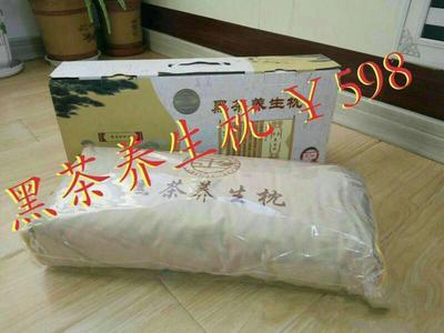 山东烟台黑茶养生枕 袋装 恒温长期保存 特级