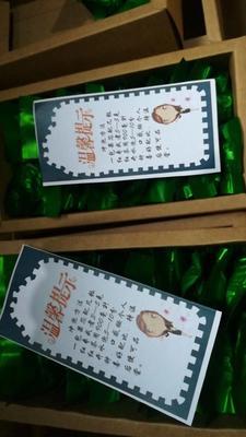 贵州铜仁青皮果罗汉果 1 - 2两