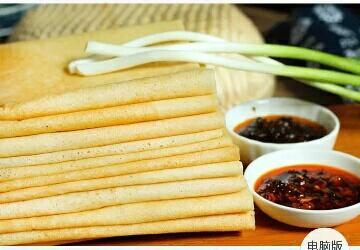 山东临沂手工小米软煎饼 散装 1个月