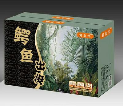 山东省菏泽市郓城县鳄鱼肉罐头 18-24个月