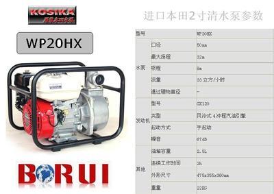北京丰台排灌机械