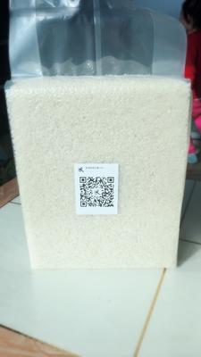 这是一张关于稻花香大米 绿色食品 中稻 一等品的产品图片