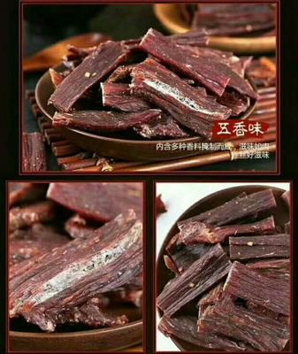 四川阿坝藏族牦牛肉