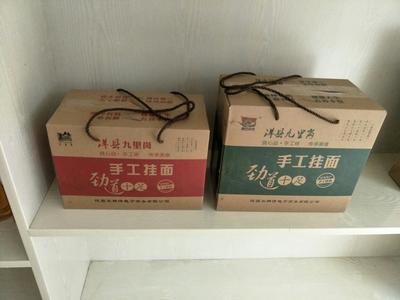 陕西汉中洋县黑米