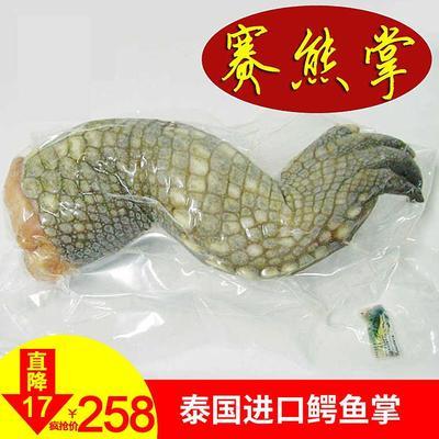 广东茂名鳄鱼肉