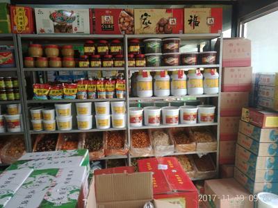 山东潍坊开胃菜