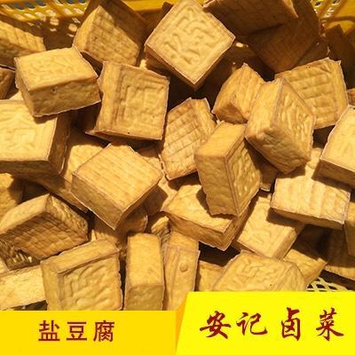 湖南邵阳盐豆腐