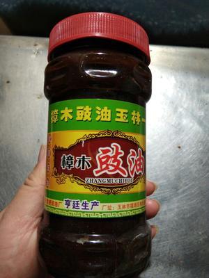 广西壮族自治区玉林市玉州区豆汁油