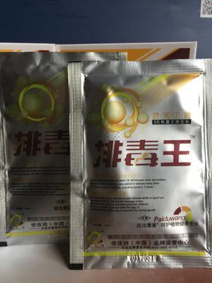 山东省潍坊市寿光市杀菌剂 水剂 袋装 微毒