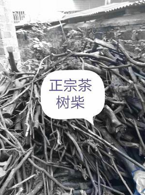 江西省萍乡市上栗县农家柴熏腊肉 散装