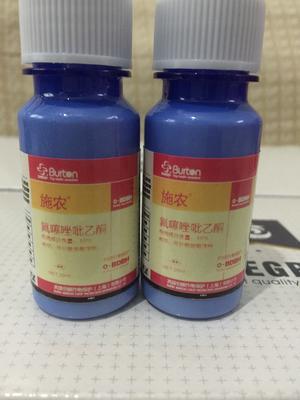 山东省潍坊市寿光市杀菌剂 悬浮剂 瓶装 微毒