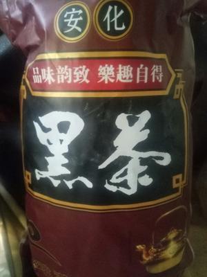 河北省石家庄市新华区安化黑茶 袋装 一级