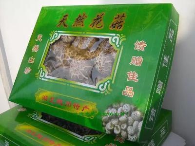 这是一张关于花菇干 礼盒装 1年的产品图片