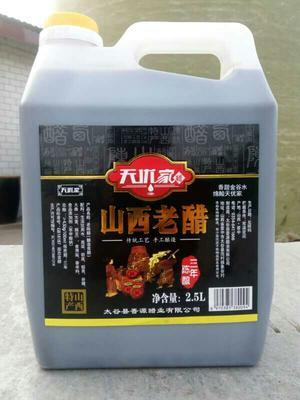 北京通州手工醋