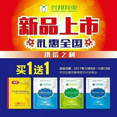 河南郑州疾病防治药