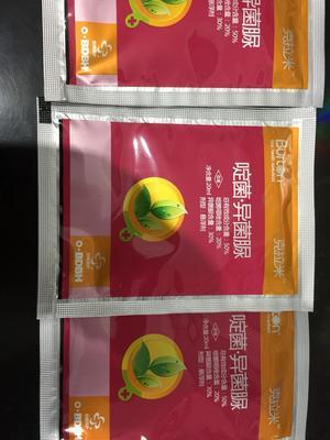 山东省潍坊市寿光市杀菌剂 悬浮剂 袋装 微毒