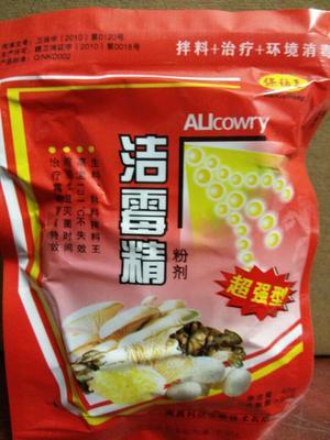 湖北武汉洪山区食用菌洁霉精消毒粉