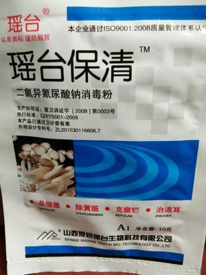 湖北武汉洪山区食用菌保清消毒粉