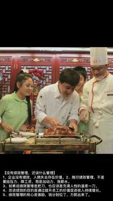 安徽淮北白条鸭 24个月以上 冷冻