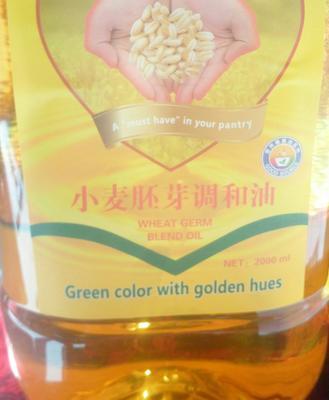 河北省廊坊市固安县小麦胚芽调和油