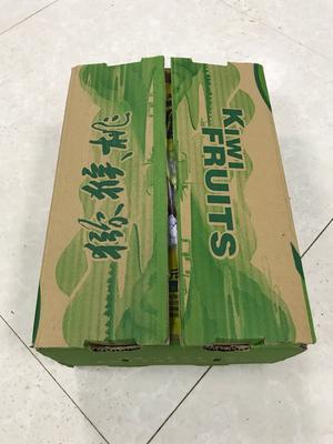 陕西宝鸡徐香猕猴桃 100~120克