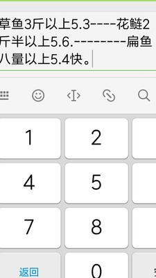 江西九江花鲢 野生 1-1.5龙8国际官网官方网站