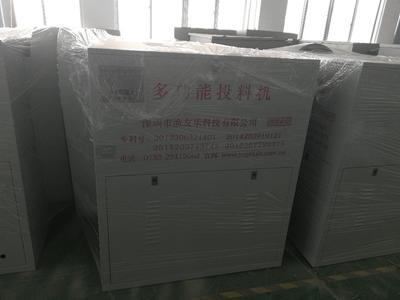 广东深圳宝安区全自动鱼塘投料机