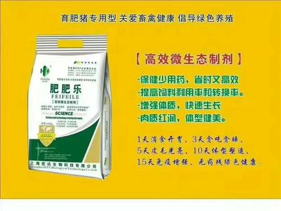 河南郑州促生长药