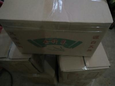 这是一张关于衡阳黄花菜 袋装 二级的产品图片