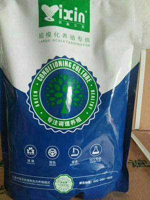 河南郑州金水区牛羊促生长
